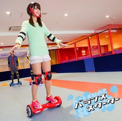 balance_scooter.jpg
