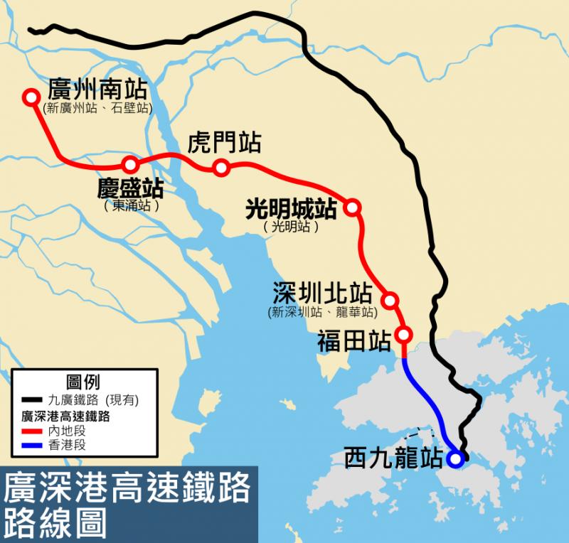廣深港高速鐵路路線圖。(Altt311@wikwipediaCCBYSA3.0)