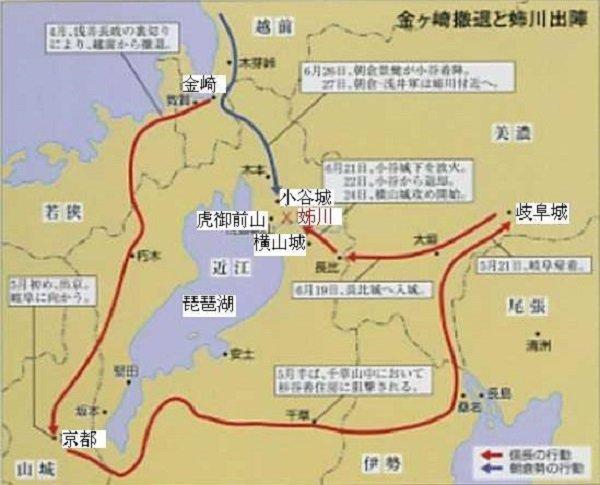 金崎之戰撤退路線圖。