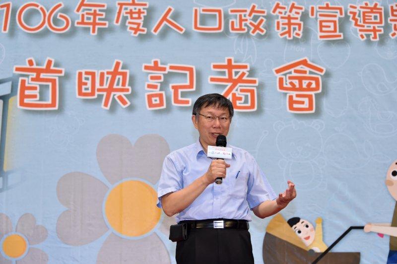 台北市長柯文哲以自身為例,表示自己家就有3個小孩,覺得成長過程中有兄弟姊妹,相較於獨生子生活更多采多姿。(台北市政府秘書處提供)