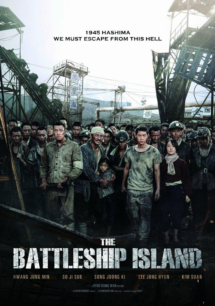 宋仲基主演的軍艦島。(取自IMDb)