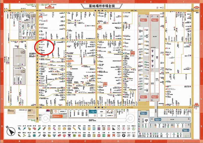 築地市場3日傳出火災,紅圈為主要起火區域。(築地場外市場官網)