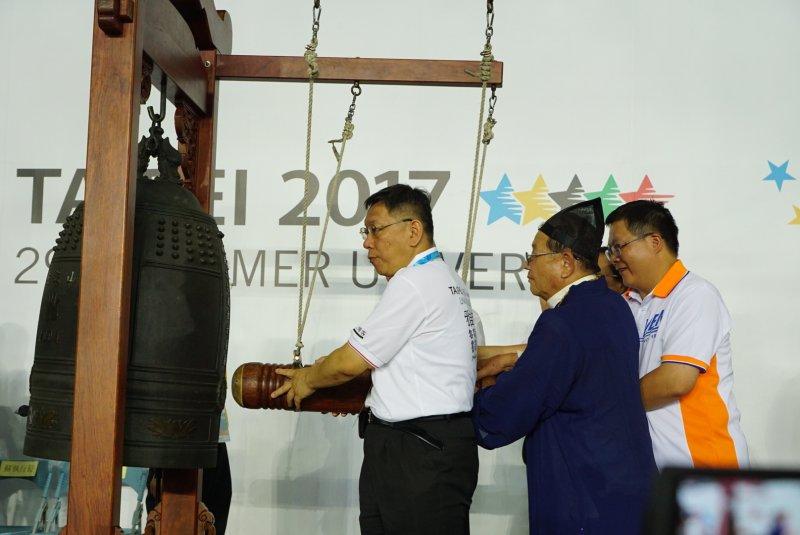 20170805-世大運開幕測試,柯文哲主持祈福法會。(盧逸峰攝)