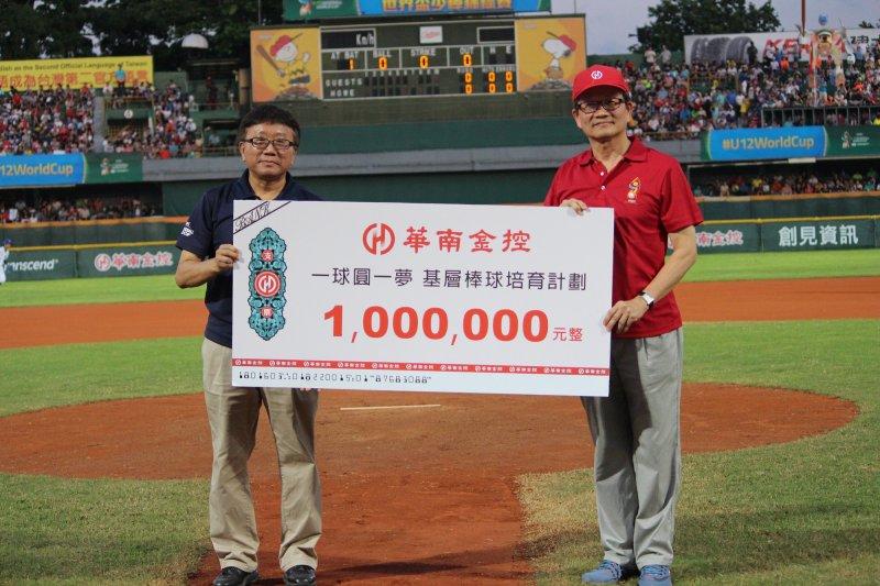 華南金控暨華南銀行董事長吳當傑(右)代表捐贈「一球圓一夢」基層棒球培育基金100萬元,由中華棒協秘書長林宗成(左)受贈。