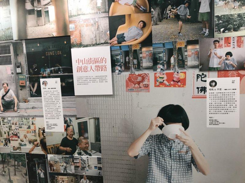 圖說:《聚落集體創作》攝影展作品,圖為「鹿皮LOOPY」兩位設計師呱呱與幸運,帶攝影師叮咚逛中山街區。〈王為真攝〉