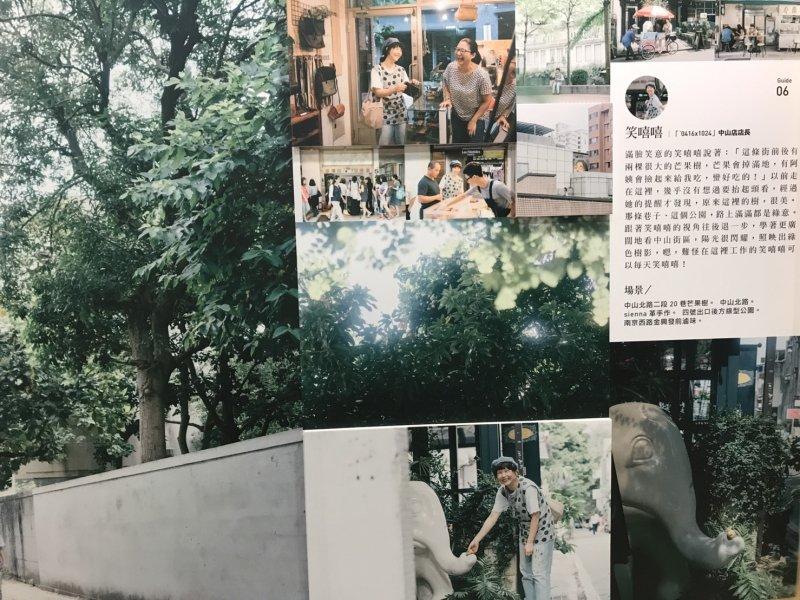 圖說:《聚落集體創作》攝影展作品,圖為「'0416X1024」中山店店長,她在與自己照片合影留念時,巧遇香港來的粉絲興奮要求合照。〈王為真攝〉