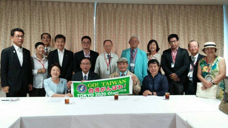 20170808-台灣聯合國協進會拜訪日本國會。(台灣聯合國協進會提供)