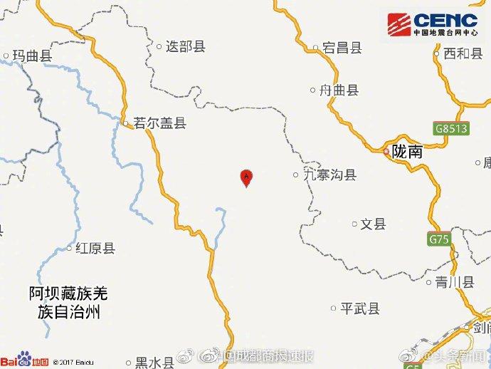 中國四川九寨溝8日晚間發生規模7.0強震。(取自網路)