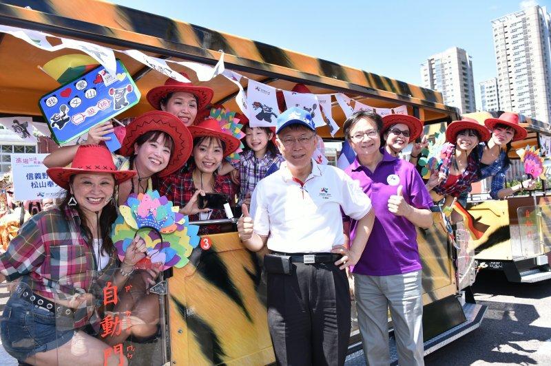 台北市長柯文哲今(9)日出席「世大運812妝遊嘉年華踩街活動宣傳記者會」。(台北市政府提供)