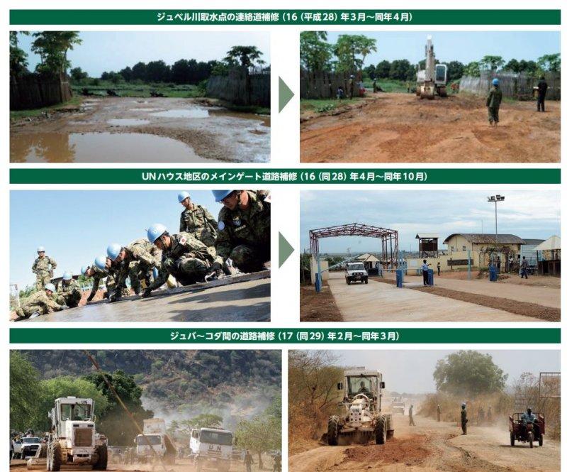 日本2017年《防衛白皮書》刊出日本維和部隊在南蘇丹的情況。(截圖自防衛白皮書)