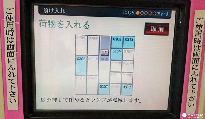 6(圖/MATCHA提供)