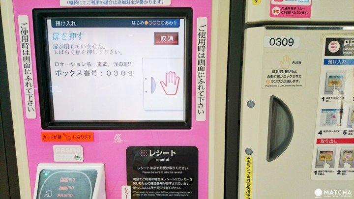 7(圖/MATCHA提供)