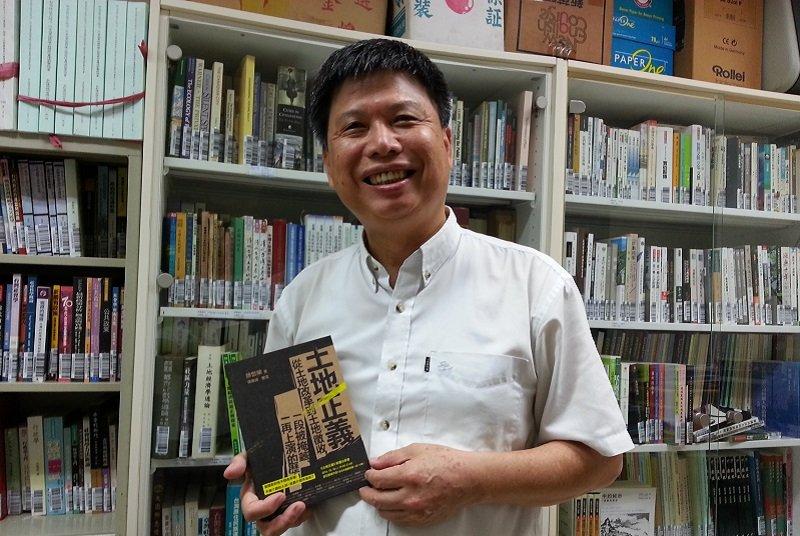 政大教授徐世榮希望大家重視,土地徵收是基本人權的課題,是剝奪生存權、人格權、人性尊嚴的違憲問題。 (朱淑娟提供)