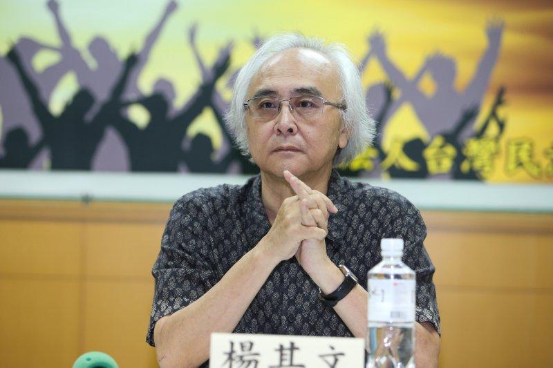 教授楊其文出席台灣民意基金會舉行「台灣認同與2017台北世大運」全國性民調發表會。(陳明仁攝)