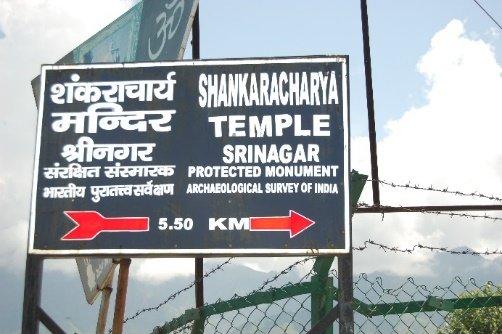 印度教神廟Shankaracharya temple, 位於Srinagar的制高點斯里納加隨想 (林修正提供)