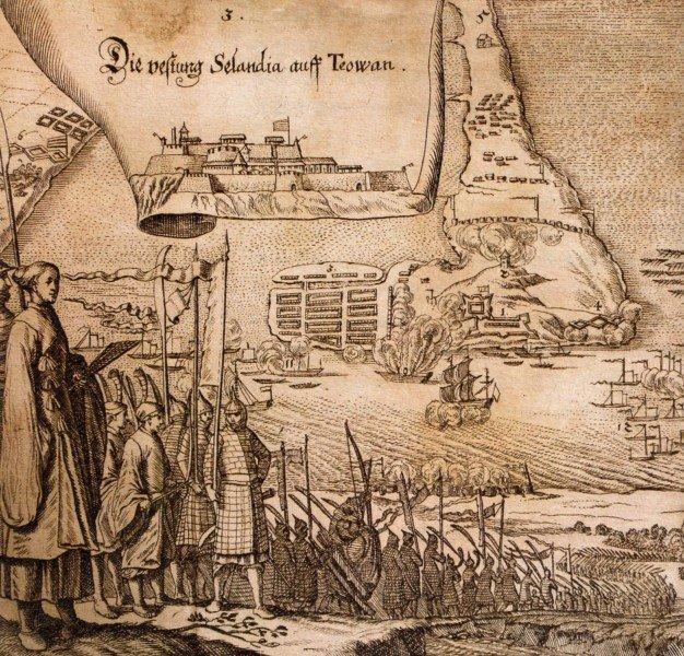 1669年出版的赫伯特《東印度旅行短記》書中插圖,描繪鄭荷九個月戰事中的每一次戰役。視點由北往南,圖片中央為鯤身半島上的熱蘭遮城和大員市街,圖左海岸邊為普羅民遮城和赤崁街。(取自維基百科)