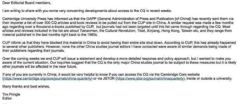 The China Quarterly 《中國季刊》通報,該刊收到一份禁單,上列300餘篇發表在該刊物上的文章,在中國被封。