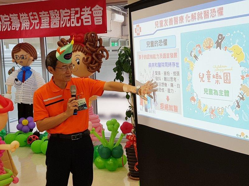 馬偕醫院董事長劉伯恩說,兒童醫院將仿照迪斯尼樂園設計,建購成溫馨快樂的氣氛。(圖/方詠騰攝)