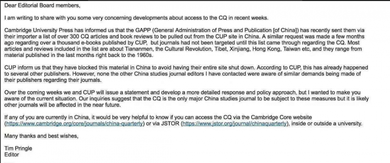 劍橋大學出版社《中國季刊》被迫刪文事件(網路截圖)