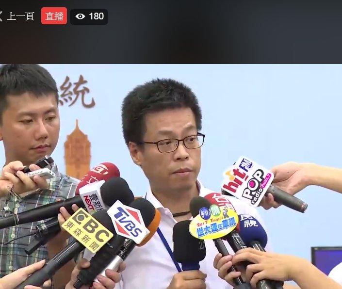 20170818-總統府發言人黃重諺。(取自udn tv)