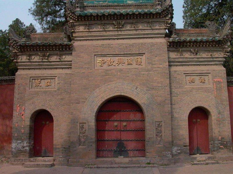 保存玄奘遺骨的中國「興教寺」。(取自網路)