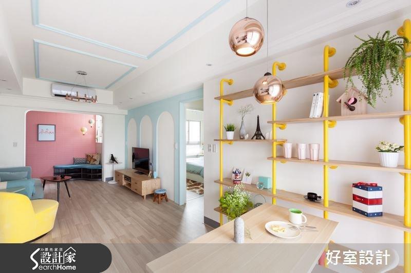 除了粉紅色,「暖色調」也是提升信心與好心情的關鍵,建議也可搭配粉嫩色系如粉藍與粉黃。(圖/設計家Searchome提供)