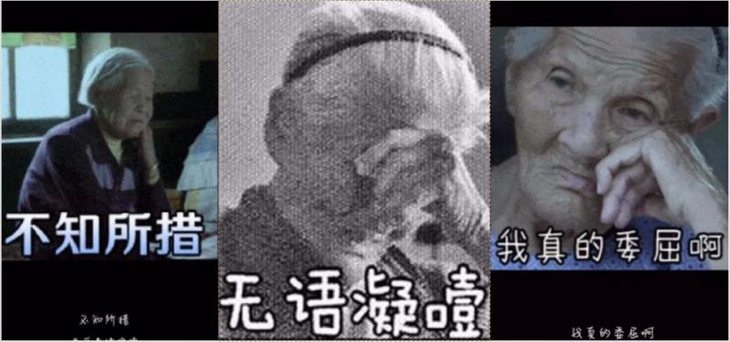 (圖 / 取自微博)