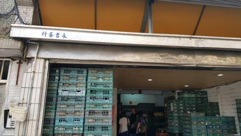 20170830台北市衛生局至永吉蛋行。(取自台北市衛生局網站)