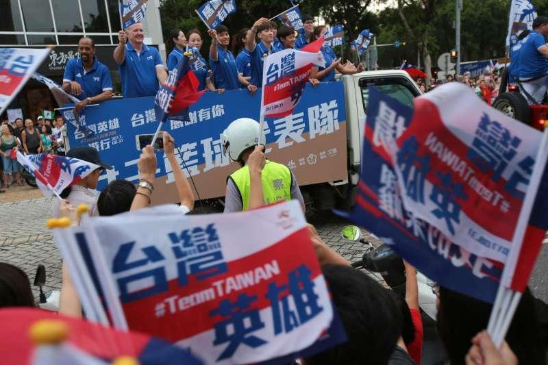 20170831-世大運遊行至台北市政府廣場前。(顏麟宇攝)