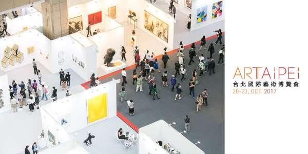 今秋藝術圈最令人期待!「台北國際藝術博覽會 ART TAIPEI 2017 」即將於 10 月 20 至 23 日在台北世界貿易中心熱鬧登場,聚集海內外最新的藝術潮流。(圖/明日誌MOT TIMES提供)