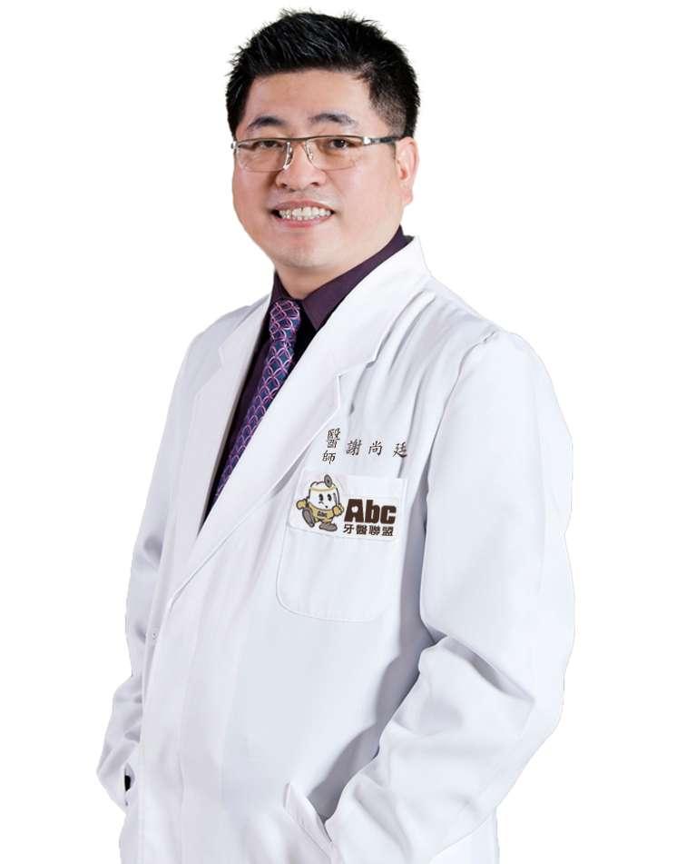 20170901-(天如專題配圖)中華民國牙醫師公會全國聯合會理事長謝尚廷。(謝尚廷提供)
