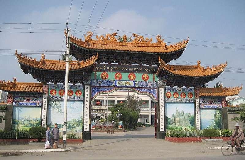 在曼德勒(瓦城)的雲南會館。(Wagaung/維百基百科)
