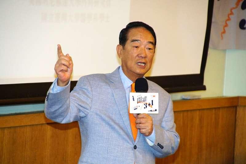 20170902-宋楚瑜出席親民黨「民主開新營」。(盧逸峰攝)