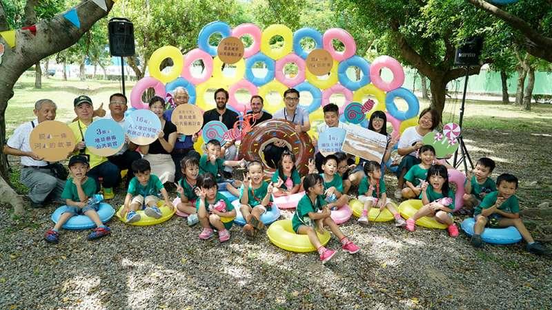 「2017臺北地景公共藝術計畫:說一條河的故事」正式開跑。(圖/城市美學新態度提供)