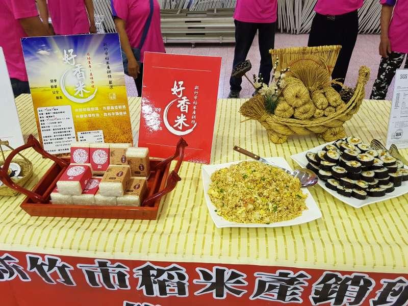 新竹「好香米」為台農71號益全香米,外觀晶瑩剔透,米粒短圓飽滿,並略帶芋頭香氣。(圖/方詠騰攝)