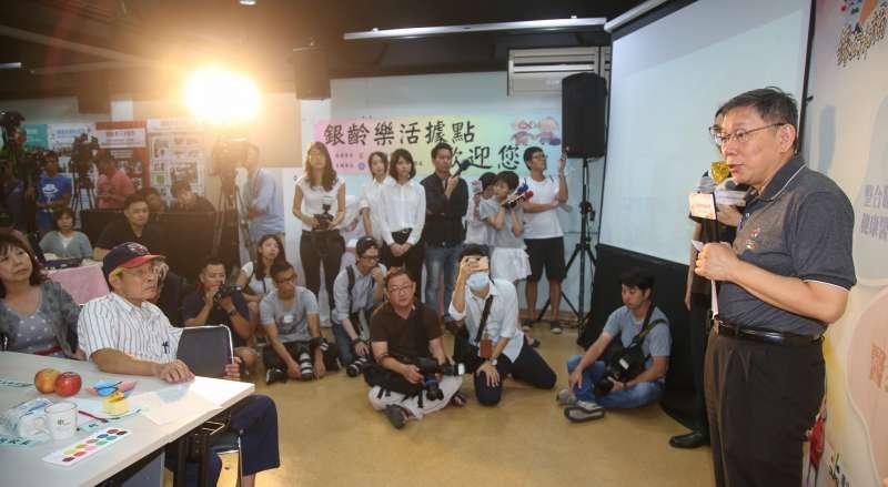 20170905-台北市長柯文哲出席重陽敬老銀向幸福記者會,講述銀髮長者照顧願景。(陳明仁攝)
