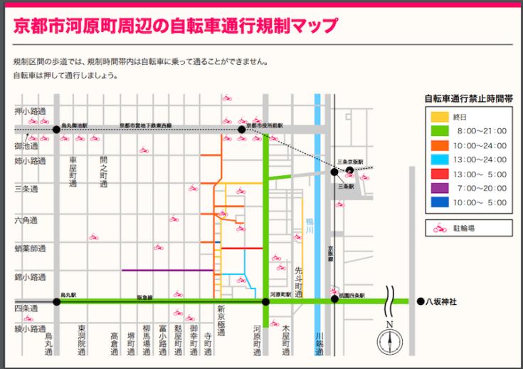(圖/京都產業觀光局,FunTime提供)