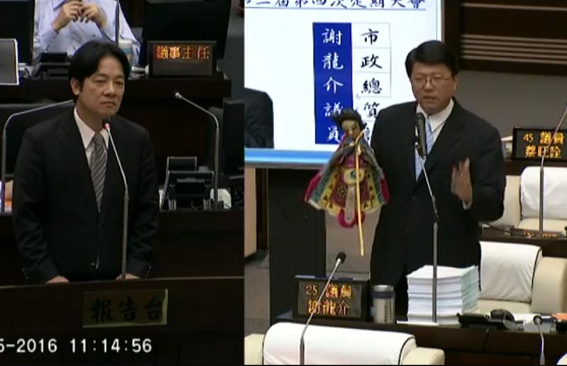 D去年十二月議會質詢,台南市議員謝龍介以秘雕要賴反台獨。(謝龍介臉書片截圖).JPG.png