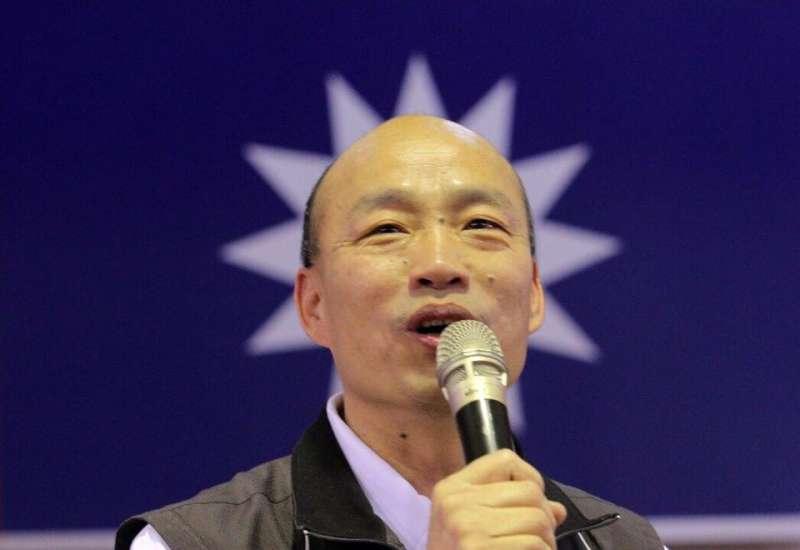 北農前總經理韓國瑜上任國民黨高雄市黨部新任主委,他說自己首要任務是帶動黨員的士氣及熱情,另外也要與民進黨執政差異化,希望高雄市民「給我們一個公平的機會」。(取自韓國瑜臉書)