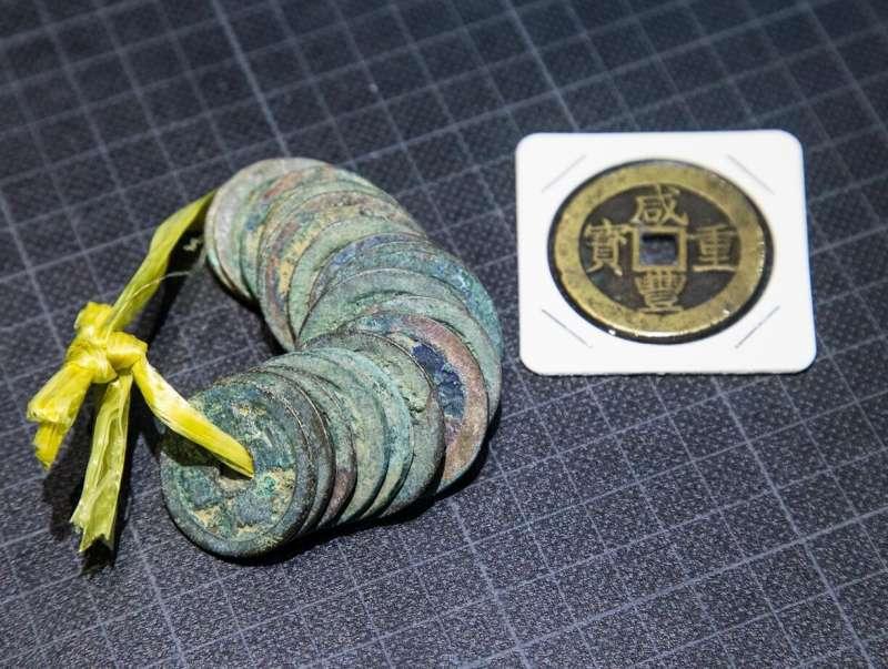 清代咸豐年間發行的銅錢。(圖/澳門雜誌)