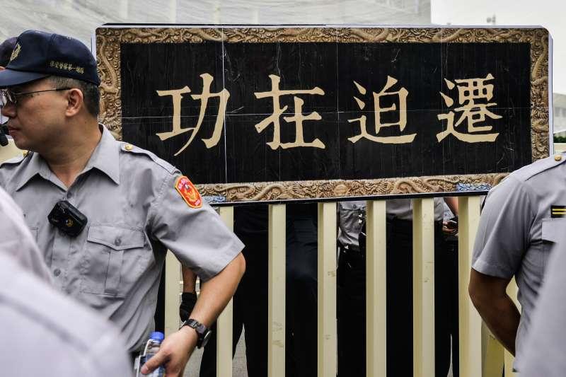 20170908-迎戰迫遷內閣記者會,反迫遷團體將匾額貼在行政院前。(甘岱民攝)