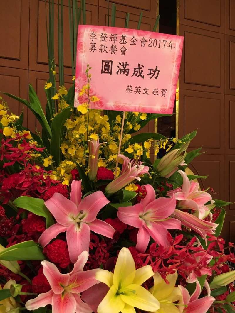 李登輝基金會,蔡英文送花。(顏振凱攝)