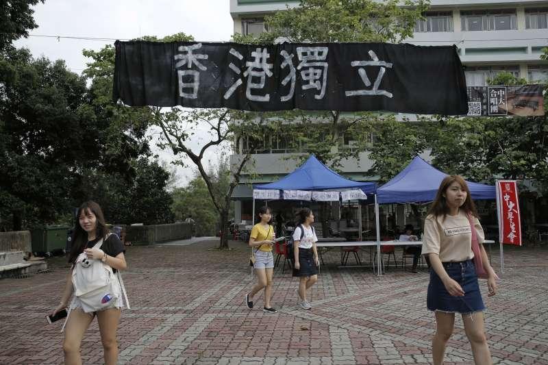 香港中文大學校園出現「香港獨立」標語(AP)