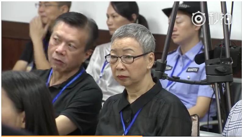 2017-09-11-中國對李明哲展開審判,李母郭秀秦旁聽。(取自官方微博)