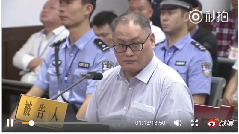2017-09-11-中國對李明哲展開審判,李明哲。(取自官方微博)