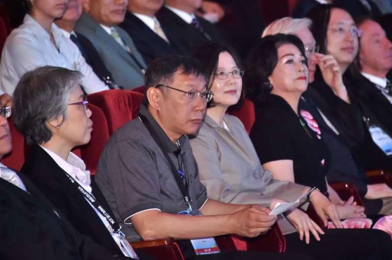 2017年9月11日,蔡英文總統、台北市長柯文哲出席世界資訊科技大會WCIT開幕典禮(北市府)