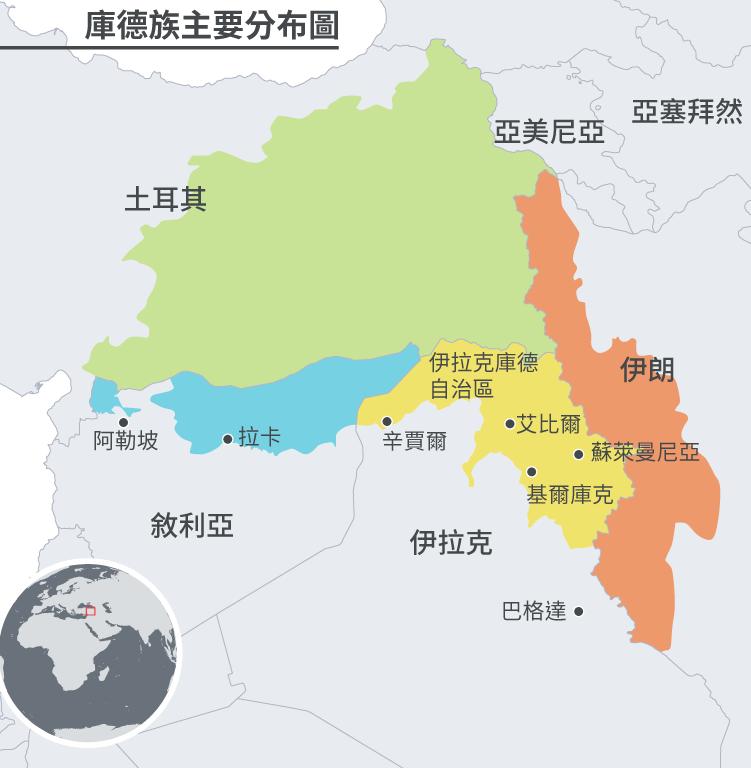 庫德族為中東第四大民族,分布在4個國家內,黃色區域為宣布獨立公投的伊拉克庫德自治區。(美聯社)
