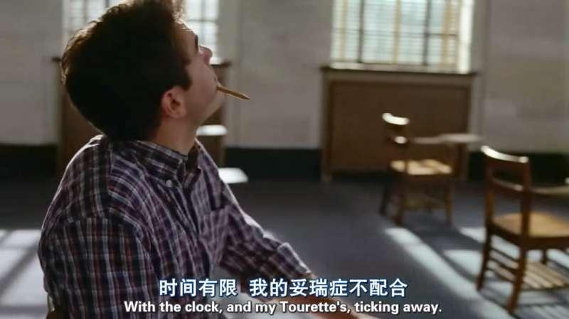 電影《叫我第一名》主角患了妥瑞氏症,連「考試資格」都得拚命爭取。但在考試中,卻因為症狀發作而無法順利寫完題目...(圖擷取自YouTube)