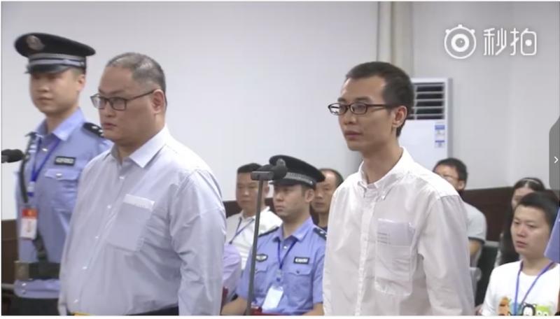 2017-09-11-中國將對李明哲展開審判,李明哲、同案被告彭宇華出庭。(取自官方微博)