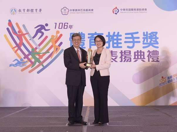 渣打銀行   長期贊助體育及公益活動 榮獲國內最高榮譽「體育推手獎」二項大獎。(圖/渣打銀行提供)